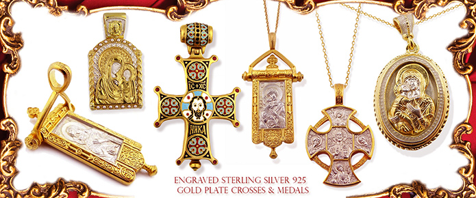 Sterling Silver Gold Plated Engraved Crosses
