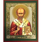 28/45 St Nicholas Patron of Russia
