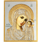 "IR-727  Virgin of Kazan Gold Embossed Icon 4 3/8""x3 1/2"" NEW!!"
