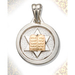 ST64C Star of David Sterling Silver & 14kt Gold Accent Ten Commandments Tablets 1""