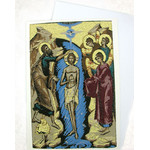 TGC47 Baptism of Christ Tapestry Icon Greeting Card w/Envelope - Icon Can Be Framed