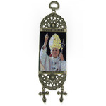 "TST30 Blessed Pope John Paul II  Tapestry Icon  Banner For Wall & Door Decoration 7""x2"""
