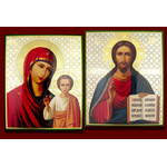 "SF-788/789  Matching Set Of Christ The Teacher & Virgin of Kazan Icons 8 1/4""x6 3/4"""