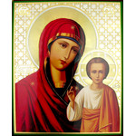 "SF-789 Virgin of Kazan Gold Silver Foil Icon 8 1/4""x6 3/4"""