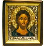 "IR-755 Christ The Tearcher Wooden Frame Glass NEW!! 11 1/4""x10"""