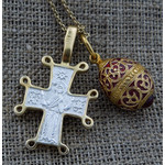EC-29/176R Hand Engraved Cross With Egg Pendant Reversible Set With the Chain New Set