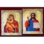 "IR-783-784 Matching Icon Set Wedding Gift Gold Embossed Icons NEW 10 1/2""x8 1/4"""