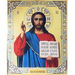 "IR-784 Gold Embossed Christ The teacher Icon NEW 10 1/8""x8 1/4"""