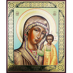 "IR-785 Virgin of Kazan New Icon 8 3/4""x 7 1/4"""
