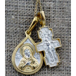 EC-33/188  Sterling Silver Gold Gilded Hand Engraved Reversible Cross & Medal of Extreme Humility With Chain. NEW