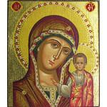 "TMS155 Virgin of Kazan Magnet Serigraph Greek Icon 2 1/4""x2"""