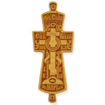 "17127 Wooden LG Pectoral Cross NEW 4 1/2""x 1 7/8"""