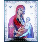 "SF-919 Virgin Mary Comfort My Sorrows 8 1/4""x6 3/4""  NEW!!"