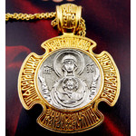 EC-48 Holy Trinity Virgin of the Sign Sterling Silver 925 22kt Gold Plated Medal W Sterling Silve Gold P Chain 18""