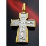 EC-80 Sterling Silver 925 Gold 22kt Gold Finish Reversible Cross 1 3/4""