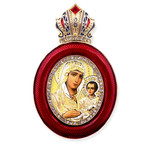 M-13R-7 Virgin of Jerusalem Faberge Style Icon Pendant W Crown & Chain To Hang, Wall Room Car Christmas Tree Decoration