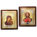 """SI-4-IR-751 Matching Set Of Christ The Teacher and Virgin of Kazan NEW! 11""""x9 5/8"""""""