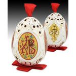 "SK-5 Easter Large Two Sided  Porcelain Egg ""XB Christ Is Risen"" With the Red Ribbon NEW!! 4""x3"""