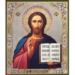 "SF-391 Christ The Teacher Gold & Silver Foil Icon 8 1/4""x6 3/4"""
