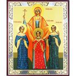 "IR-799 St Sofia St Vera St Nadezda St Luba Icon Gold and Silver Foil NEW 5 1/2""x4 1/2"