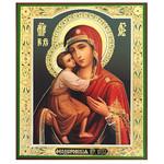 """SF-921 Madonna & Child Gold & Silver Foil Icon NEW!  8 1/4""""x6 3/4"""""""