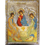 "TG431L Holy Trinity With Crystals Serigraph Icon Decorated with 925 Sterling Silver & 22KT Gold Plate  CERTIFICATE ATTACHED NEW 10 1/4""x8"""