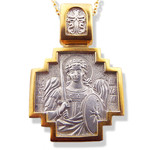 "EC-192 Sterling Silver 925 22 kt Gold Plate  Saint Michael Medal Praying in Sovanic on the Back Side of the Medal 1 1/16""x3/4"""