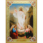 "IR-513 Resurrection of Christ Gold Embossed Icon 12""x8 1/4"" Gift Boxed"