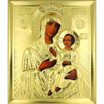 "IR-805 Virgin of Iverskaya Riza Cut Out Metal 5 1/16""x4 1/4"" NEW!!"