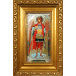 """B389  St Michael Gold Framed Icon With Glass & Crystals NEW!! 7 1/2""""x5"""""""