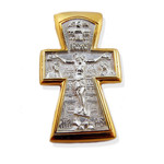 "EC-10 Sterling Silver 925 22kt Gold Plate Crucifix & Baptism Of Christ 1 1/4""x3/4"""