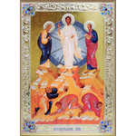 "IR-387 Transfiguration Gold Embossed Russian Icon 12""x8 1/4"" Gift Boxed"
