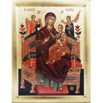 "V-S123-36x29  Virgin Mary Queen (Tsaritsa) of All.  Wood Serigraph Icon made in Greece.  14""x11"""