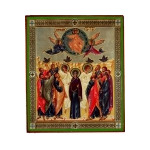 "SF-687 ASCENSION OF CHRIST 6 1/4""x5"""