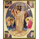 "SF-732 RESURRECTION OF CHRIST 8 1/4""x6 3/4"""