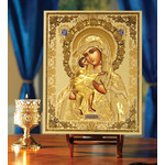 "IR-402 Virgin Mary & Christ Icon Gold Embossed 10""x 8 1/4"""