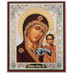 IR-101 Virgin of Kazan
