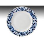L176 Lomonosov Porcelain  'Blue Bells' Large Platter 28cm diameter