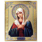 """IR-469 Virgin of Extreme Humility 10 1/2""""x8 1/4"""" 1/2"""""""