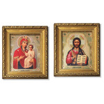 """AM47-48 Matching Set of Icons Virgin Mary & Christ The Teacher Gold Framed W Glass NEW!! 8 1/4""""x7 1/4"""""""
