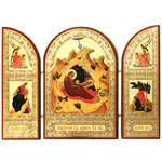 "IR-186 Nativity of Christ  Triptych Nativity of Christ 7 3/16""x10 3/8"""