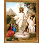 "IR-725 Resurrection Pascha Icon 9""x7 1/4"""