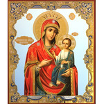 IR-314 Virgin of Iverskaya