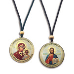 SF-676  REVERSABLE ST MICHAEL/CHRIST ICON W/ROPE NEW!!!!