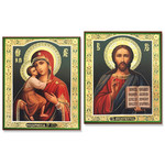 "SF-920-922 Matching Icons of  Christ The Teacher & Madonna & Child  Gold & Silver Foil Icon NEW!  8 1/4""x6 3/4"""