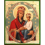 "SF-699 VIRGIN OF VLADIMIR 8 1/4""x6 3/4"""