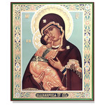 SF-23 Virgin of Vladimir