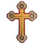 "WD-14 Pan Orthodox Laser Cut Cross Gold Inhanced 8""x5 7/8"""