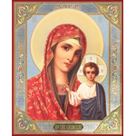 "IR139 Virgin of Kazan 8 3/4""x7 1/4""."