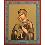 28/76 Virgin of Jerusalem